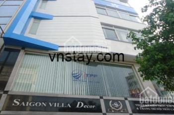 Trống duy nhất văn phòng đường Nguyễn Văn Trỗi, 45 m2 giá 12,5 triệu/tháng