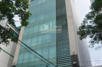 Bán tòa nhà mặt tiền Ung Văn Khiêm, ngang 6m dài 28m, 660m2 sàn, HĐT 70tr, 28.8 tỷ