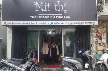 Mặt bằng kinh doanh shop quần áo