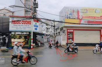 Chính chủ bán gấp đất hẻm Võ Văn Ngân, SHR có nhà cấp 4 đang cho thuê giá 7 tỷ