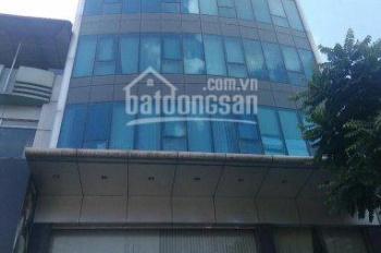 Nhà MP xây 8 tầng tại Nguyễn Ngọc Vũ, Trần Duy Hưng, MT 5m, giá 29.5 tỷ. LH 0984056396