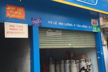 Chỉ 79tr/m2 sở hữu ngay nhà MT Lê Văn Lương, DTCN 291.38m2 nở hậu, LH 0914.020.039