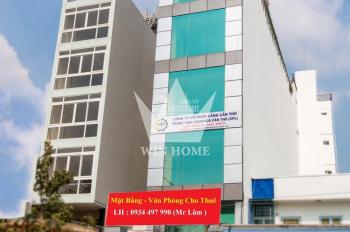Cho thuê VP Quận 7, đường Huỳnh Tấn Phát, DT 28m2 - 35m2 - 45m2 - 90m2, LH 0906.747.990 Mr Lâm