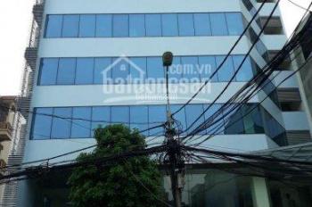 Cho thuê văn phòng đường Duy Tân, Trần Thái Tông. Diện tích 70m2, 150m2, 300m2 giá thuê 200ng/m2/th
