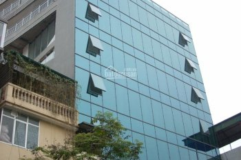 Cho thuê văn phòng tòa nhà DMC, Kim Mã, diện tích 25m2 - 60m2 - 140m2, giá thuê 300 nghìn/m2/tháng
