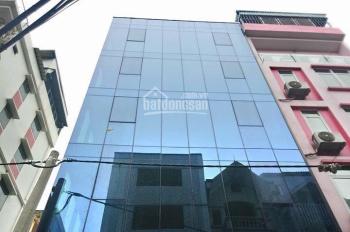 Bán nhà tòa nhà văn phòng mặt phố Kim Đồng 95m2 7 tầng thang máy 25 tỷ 2 mặt tiền