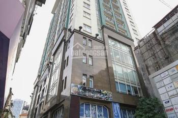 Cho thuê văn phòng tại DMC Tower 535 Kim Mã, diện tích từ: 16m2, 26m2, 100m2, 200m2