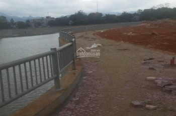 Bán đất giáp thành uỷ TP. Tuyên Quang, giá 648tr, DT 80m2, sổ đỏ chính chủ, đường rộng 19m