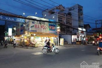 Bán nhà mặt tiền đường Nguyễn Ảnh Thủ, phường Hiệp Thành, Quận 12, DT 5x25m