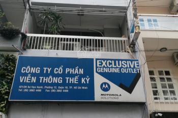 Bán nhà mặt tiền 139 Cao Thắng, P11, Quận 10, ngang 3.9x16.8m, 2 lầu, nở hậu 5m, giá 17.5 tỷ