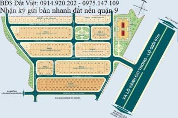 Bán lô J, DT 6m x 18,5m, hướng Đông Nam, đường Số 4, giá bán 49 tr/m2. LH 0914.920.202