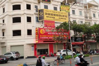 Cho thuê văn phòng mặt tiền đường Phan Văn Trị - KDC Cityland Park Hills. Cho thuê văn phòng làm vi