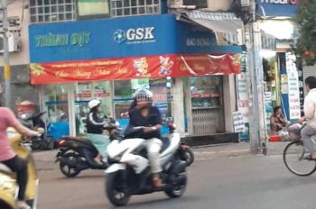 Cho thuê nhà mặt tiền 9x33m Dương Quảng Hàm, p5, Gò Vấp