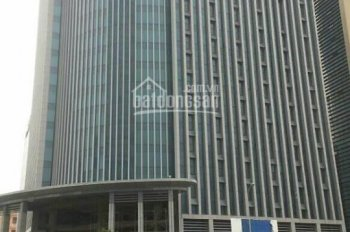 Chuyển nhượng tòa văn phòng bề thế đối diện tháp Keangnam 4500m2, 24T, 2 mặt tiền 24m, giá 1.500 tỷ