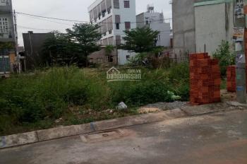 Bán gấp lô đất đường Phạm Văn Chiêu quận Gò Vấp, DT 85m2, 22tr/m2, khu vực đảm bảo đầu tư sinh lời