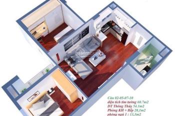 Bán căn hộ chung cư Mipec Kiến Hưng, Lê Trọng Tấn, gần Xa La. Giá 950tr