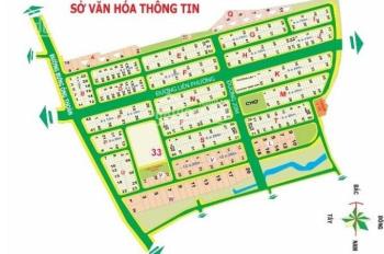 Bán đất mặt tiền Liên Phường, Sở Văn Hóa Thông Tin, phường Phú Hữu, Q9, LH: 0902298187