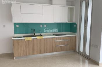 Cần tiền bán gấp căn hộ 2PN dự án Golden Star mặt tiền Nguyễn Thị Thập chỉ 2tỷ650 - 0933328051