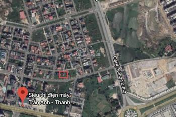 Cho thuê lô đất ở mặt đường lớn khu đô thị Bình Minh: Diện tích 300m2, mặt tiền 15m x 20m