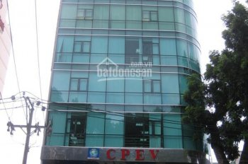Bán tòa nhà MT Đinh Tiên Hoàng, Q. 1. DT: 9x18m, hầm 7 lầu, HĐ thuê 250tr/th, giá 62 tỷ
