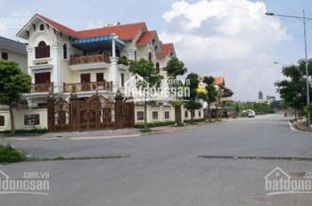 Biệt thự sân vườn đẹp nhất KĐT Vạn Phúc Hà Đông, diện tích 205m2, hướng Nam, giá siêu rẻ