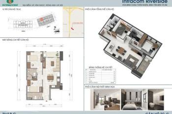 Bán căn hộ góc 60m2 - 2PN, 2WC - Giá 1.32 tỷ - Ban công ĐB - ĐN - CK 3,5% - Hỗ trợ vay trả góp 70%