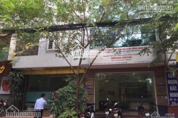 Cho thuê nhà mặt đường Trần Quốc Hoàn 7 tầng x 70m2 giá siêu rẻ, phù hợp mọi loại hình kinh doanh