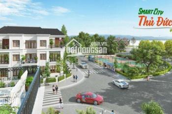 Chính thức ra mắt dự án Smart City Thủ Đức, đường Tô Ngọc Vân, 2.2 tỷ/nền, SHR, lợi nhuận ngay 18%