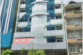 Bán tòa nhà 2 mặt tiền Nguyễn Thị Minh Khai, Q1, DT: 13x20,5m, hầm 7 lầu, 125 tỷ, HĐT 600tr/th