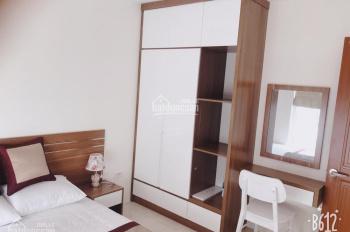 Bán căn hộ 2 phòng ngủ, chung cư New Life Tower, Hạ Long, liên hệ 0974533009