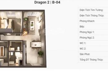 Cần bán căn hộ Topaz Elite block Dragon 1, diện tích 60m2 2PN view hồ bơi chênh lệch thấp 120 triệu
