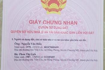 Bán lô đất DT 60 m2 ngõ trước nhà rộng 6m giá 1.4 tỷ tại p Phú Lãm, Quận Hà Đông, Hà Nội
