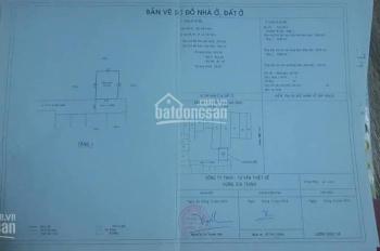 Bán gấp nhà chính chủ hẻm 1 sẹc, đường Lê Văn Lương, quận 7, TPHCM, giá 1 tỷ, LH: 0911909007