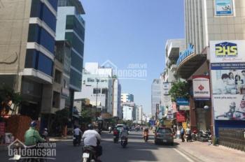 Góc 3MT Nguyễn Trọng Tuyển, Tân Bình, DT 10x30m xây dựng hầm 6 lầu, giá 60 tỷ