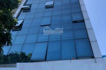 Bán tòa văn phòng mặt phố Nguyễn Ngọc Vũ 75m2 x 19T, giá 29.5 tỷ (có ảnh)