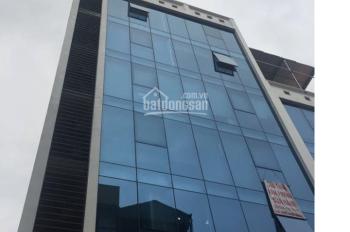 Mặt phố Vĩnh Hưng, 6 tầng - thang máy, DT 150m2, mặt tiền 7m. Giá 13 tỷ