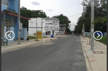 Chủ cần bán gấp lô đất ngay block H - Ô 29 Richhome 1, khu nhà ở thương mại Chánh Phú Hòa