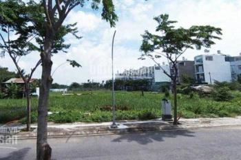 Bán đất đường Trục, P13, Bình Thạnh, SHR bao sang tên, DT: 4x16m giá chỉ 2,8tỷ/nền LH 090858150