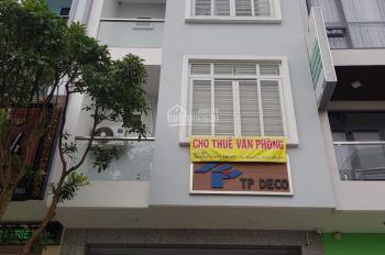 Cho thuê nhà nguyên căn An Phú - An Khánh, gần cầu Sài Gòn 70m2