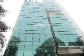 Cho thuê văn phòng VTC Tam Trinh - Hai Bà Trưng, 100m2 - 400m2, giá 254.65 nghìn/m2/th. 0842005678