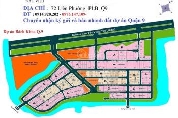 Bán đất Bách Khoa Q.9, lô biệt thự diện tích 14x28m, đường 12m thông ra Song Hành, LH 0914920202