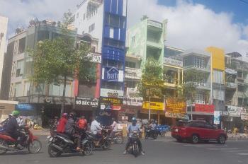 Bán gấp nhà góc 2 mặt tiền Trần Quang Khải, Tân Định, Quận 1, 4.5x16m, 3 lầu, giá rẻ chỉ 26 tỷ