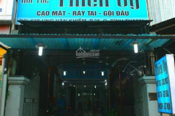 Phòng đẹp, WC riêng biệt, 63S Ung Văn Khiêm, gần ĐH Hutech, Ngoại Thương