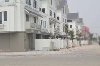 Cần tiền bán gấp nhà liền kề khu đô thị mới Geleximco B37, giá 35 tr/m2
