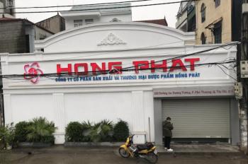 Cho thuê nhà làm văn phòng tại phố An Dương Vương - P. Phú Thượng - Quận Tây Hồ - Hà Nội