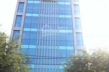Chính chủ bán nhà mặt tiền Tầm Vu, P26, Bình Thạnh, GPXD 10 Tầng 12 x 21m, giá 29 tỷ, 0909952725
