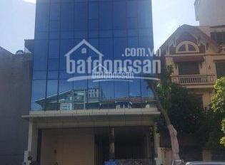 Bán nhà DT 150m2 x 7,5 tầng tại ĐTM Cầu Giấy, Trần Thái Tông, sổ đỏ. (035.630.3915)