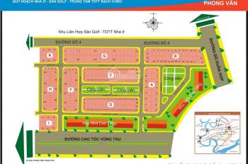 Cần bán lô góc đất nền Nam Rạch Chiếc Quận 2, mặt tiền đường 30m sổ đỏ đầy đủ, liên hệ 0939867408