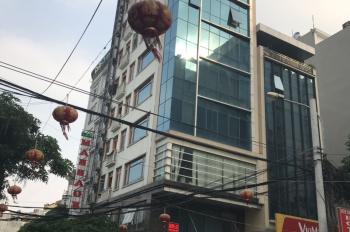 Cho thuê văn phòng cao cấp tòa nhà Nam Anh đường Lê Đức Thọ - Mỹ Đình - Nam Từ Liêm - Hà Nội