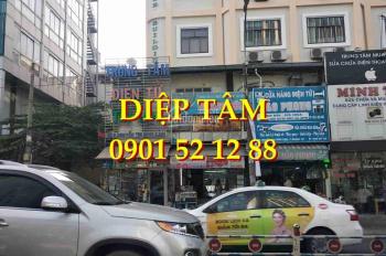 Bán gấp nhà mặt tiền hẻm đường Mạc Đĩnh Chi, P. Đa Kao, Q. 1 Giá 35,5 tỷ